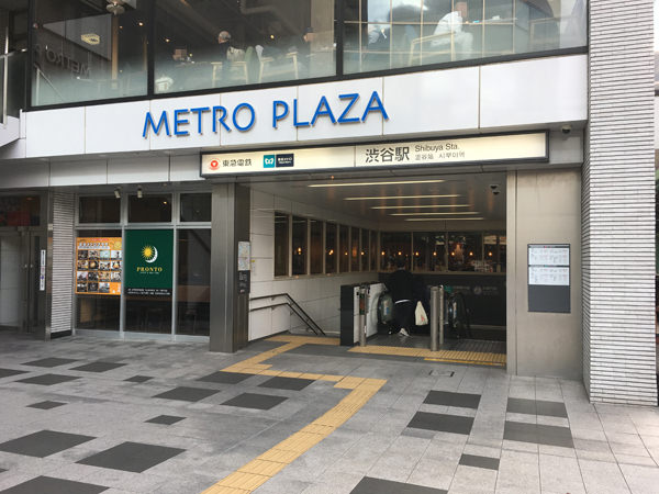 渋谷キャスト アクセス_13番出口
