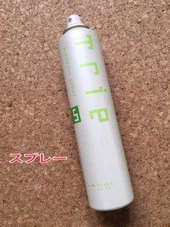 006shiniyondogu