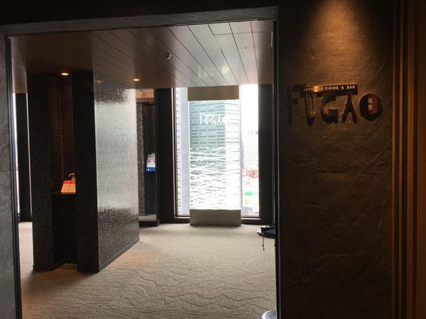 新宿プリンスホテル 和風ダイニング&バー FUGAの外観
