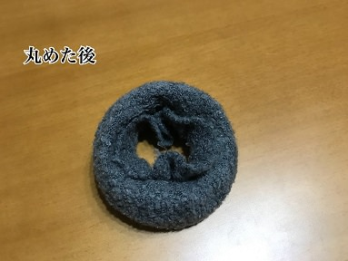 006tsukurikata-sockcurl