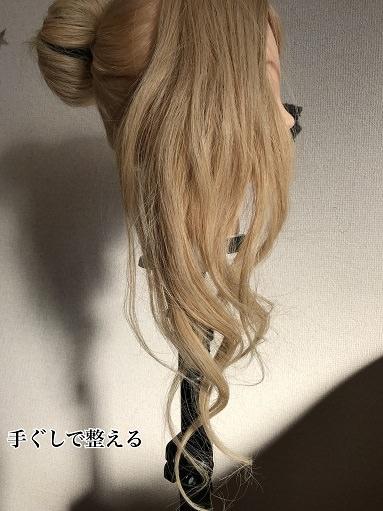 006umaku-sockcurl