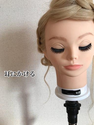 006ushirogenagai