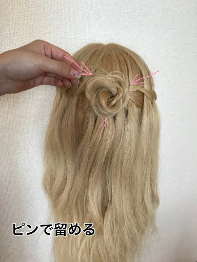 006waterfall-hair-hana