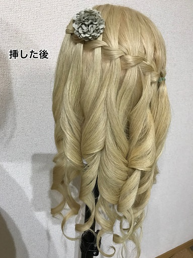 006waterfall-hair-hanakazari