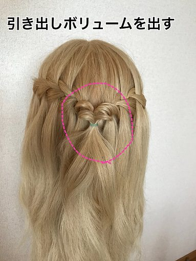 006waterfall-hair-kururi