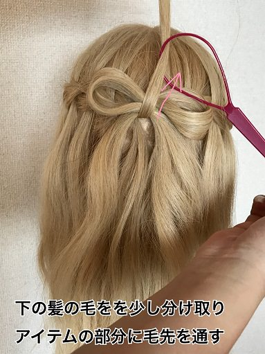 006waterfall-hair-ribon