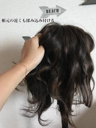 006wethair-wavemaki