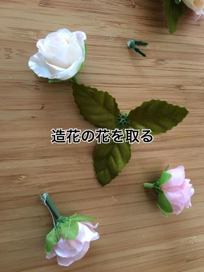 006zokabare1