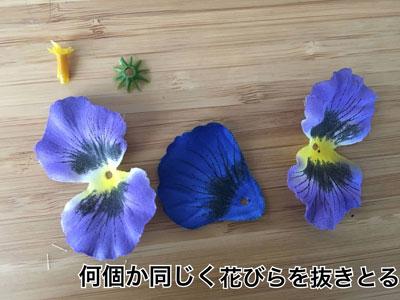 006zokabare2