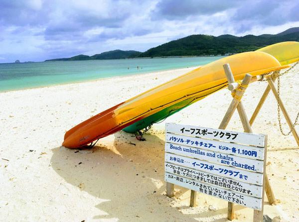 007_ifu_beach