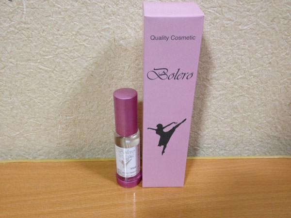 ナールスゲン配合化粧水「ボレロ」