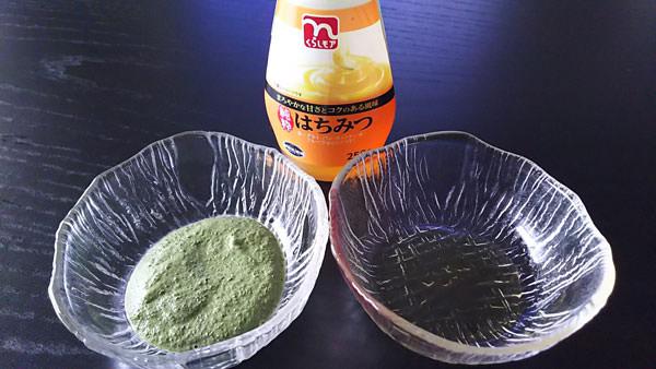 緑茶+はちみつパック材料