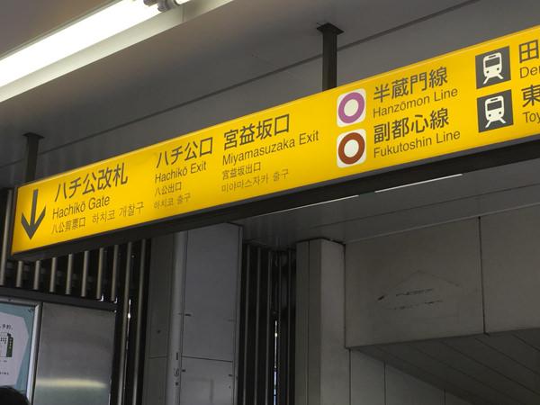 渋谷キャスト アクセス宮益坂口