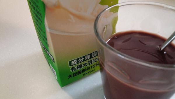 豆乳+生姜ココア