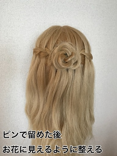 007waterfall-hair-hana