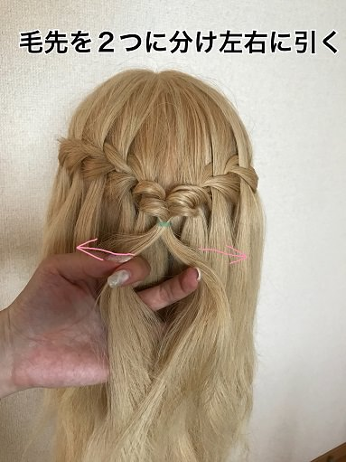 007waterfall-hair-kururi