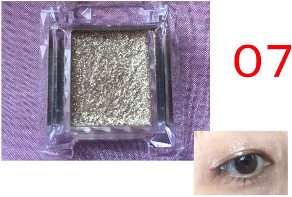 008canmake-gelstar-eyes