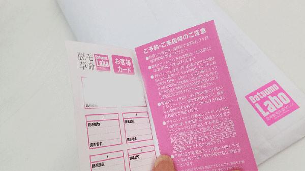 008rabo-okinawa2