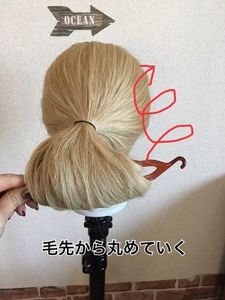 008shiniyonjozu