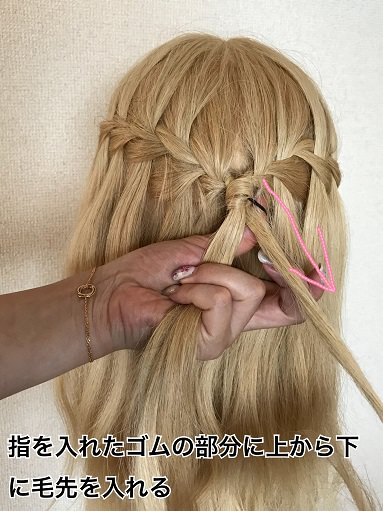 008waterfall-hair-gomukakushi