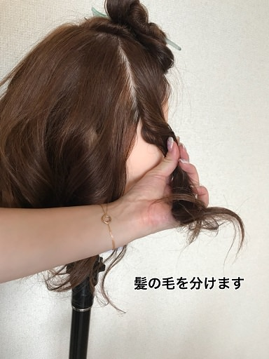 008waterfall-hair-kantan