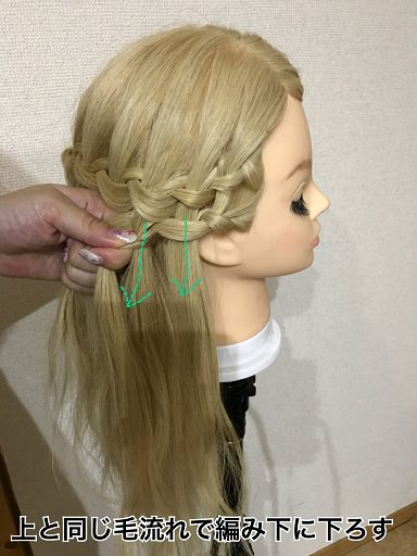 008waterfall-hair-nidanami