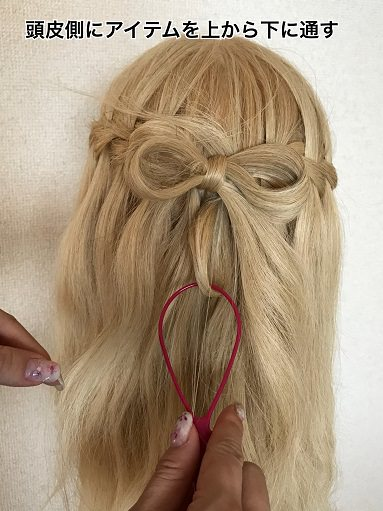008waterfall-hair-ribon