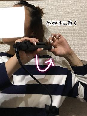 008wethair-hane
