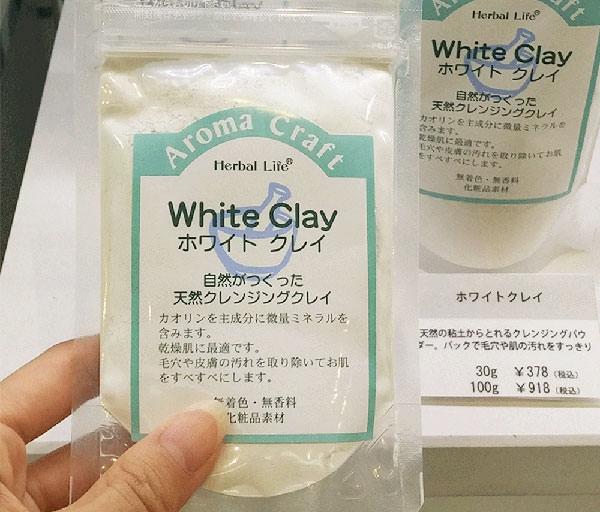 ホワイトクレイの保管方法や注意点