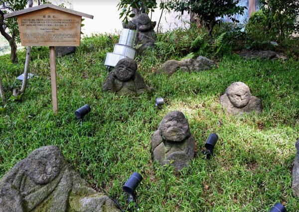 椿山荘の庭園 羅漢石(らかんせき)
