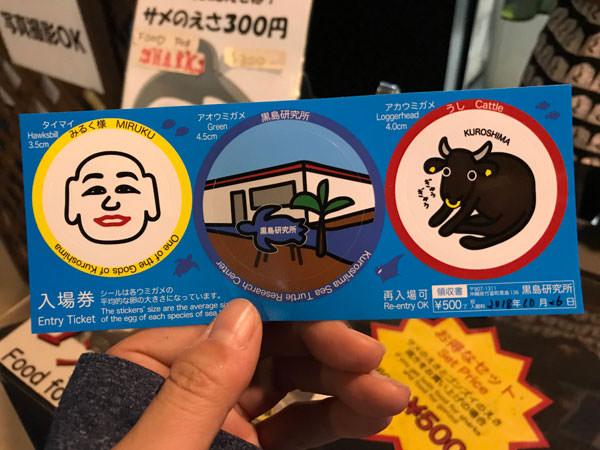 009_kuroshima