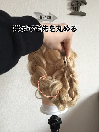 009amikomi2shiniyon