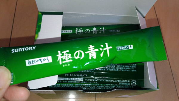 009aojiru-ranking