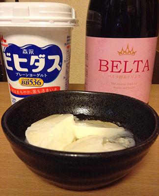 ベルタ酵素ドリンク+無糖ヨーグルト