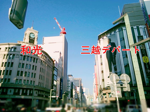 009c3ginzaikikata