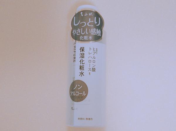ちふれ化粧品 化粧水 ノンアルコールタイプ