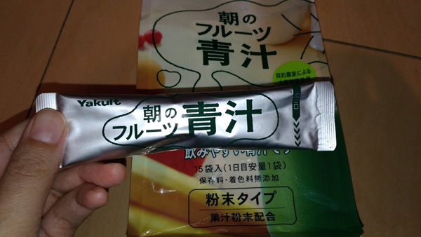 009fruits-aojiru