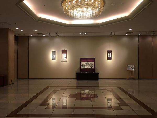 009keiohotel-lounge