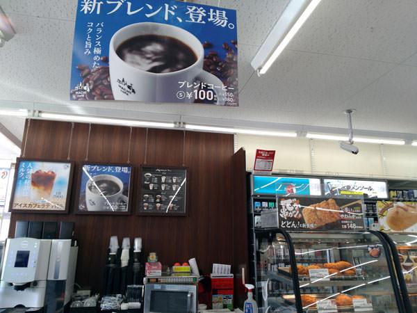 ローソンコーヒーの買い方