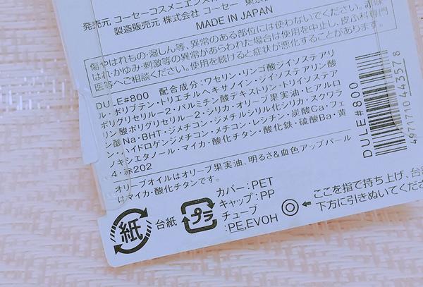 009kuchibirubiyoeki