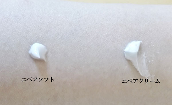009nivea-skincare-cream