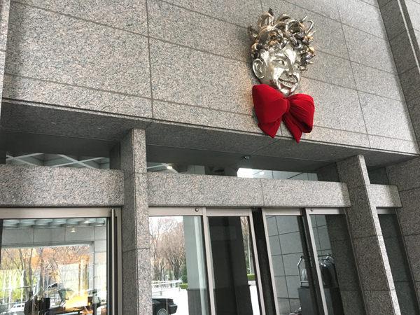 パークハイアット東京 仮面
