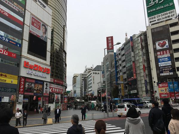 渋谷キャスト 宮益坂下交差点