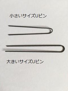 009shiniyondogu
