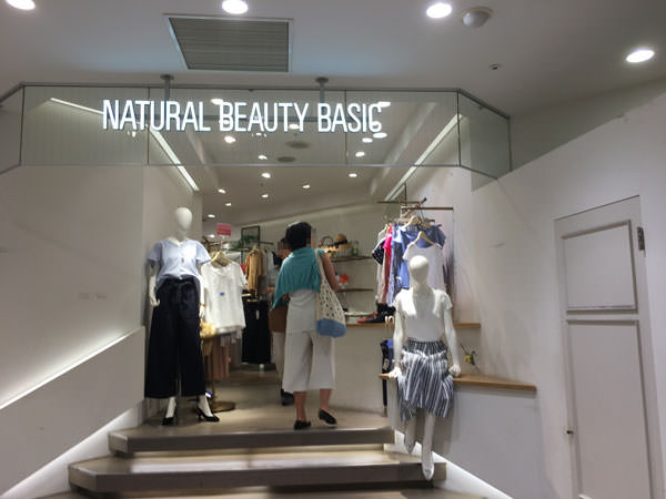 ミロード2F NATURAL BEAUTY BASIC