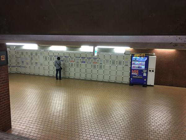 009shinjukusabuna