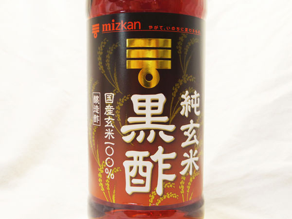 ミツカン純玄米黒酢