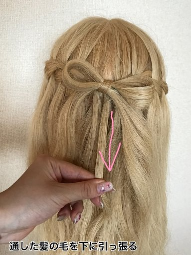 009waterfall-hair-ribon
