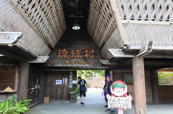 010_ryukyumura