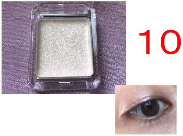 010canmake-gelstar-eyes